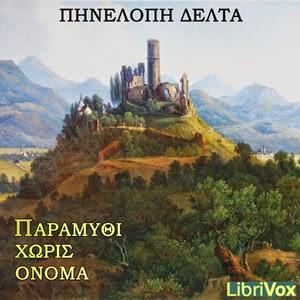 libra-greqisht (1)