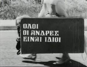 oloi1966