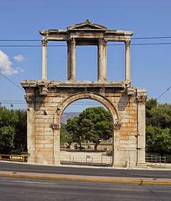 Η Πύλη του Αδριανού (131μ.Χ ) - Porta e Adrianit (ose Harku i Adrianit) (131 p.K)
