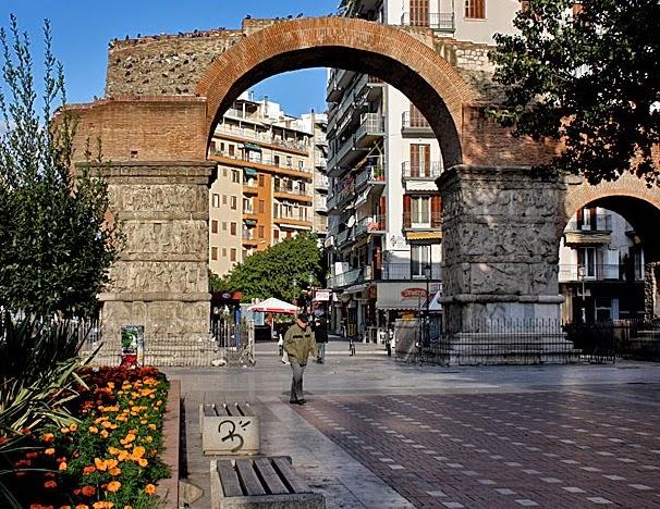Η Καμάρα, Θεσσαλονίκη - Kamara, Selanik