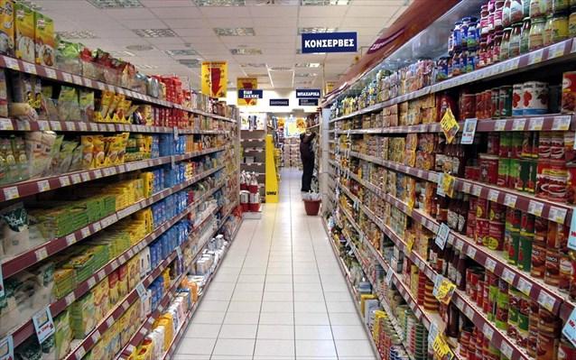 souper-market