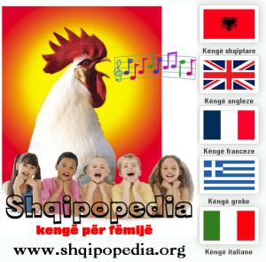 www.shqipopedia.ORG_-_Kenge-per-femije-300x295